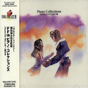 Final Fantasy 8-Piano Collections (Original Soundtrack) [Import]