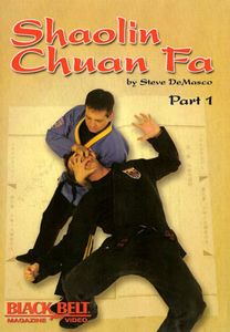 Shaolin Chuan Fa Fighting: Volume 1