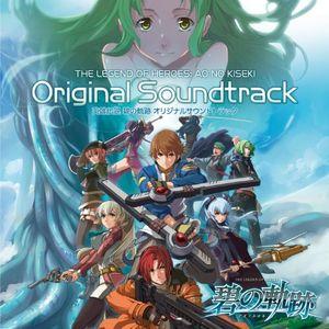 Eiyuu Densetsu Ao No Kiseki Or (Original Soundtrack) [Import]