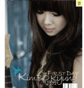 First Day [Import]