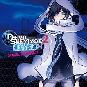 Devil Survivor 2 Brake Record (Original Soundtrack) [Import]
