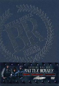 Battle Royale I & II [Import]