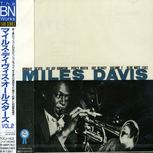 Miles Davis All Stars 2 [Import]