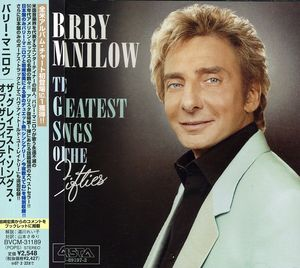 Greatest Songs of Fifties [Import]