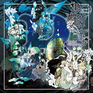 Kokuchou No Psychedelica (Original Soundtrack) [Import]