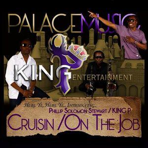 Cruisin/  on the Job