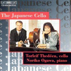Japanese Cello