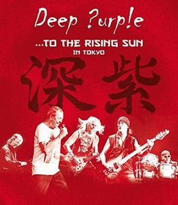 To the Rising Sun (In Tokyo)
