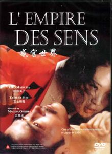 L'empire Des Sens [Import]