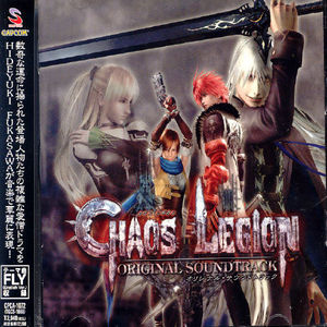 Chaos Legion (Original Soundtrack) [Import]