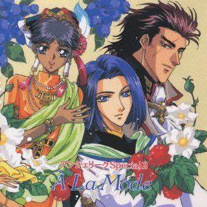 Special2-A La Mode (Original Soundtrack) [Import]