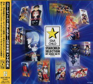 Star Child Histotry TV Works (Original Soundtrack) [Import]