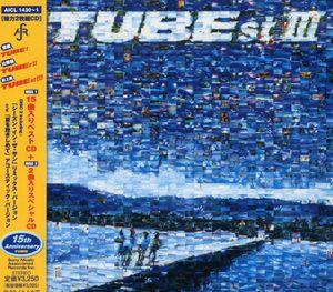 Tubest 3 [Import]