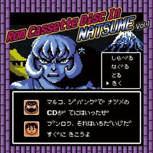 Rom Cassette Disc In Natsume V (Original Soundtrack) [Import]