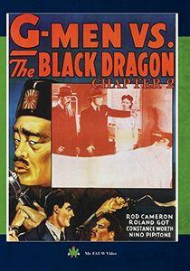 G-Men Vs. the Black Dragon Chapter 2