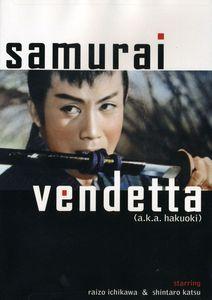 Samurai Vendetta