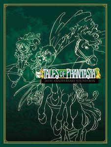 Tales of Phantasia 20th Annivesary Box (Original Soundtrack) [Import]