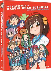 The Melancholy of Haruhi-Chan Suzumiya and Nyoron! Churuya-San: Comp