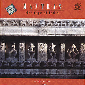 Mantras Heritage of India