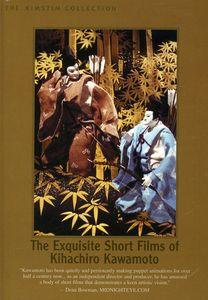 The Exquisite Short Films of Kihachiro Kawamoto