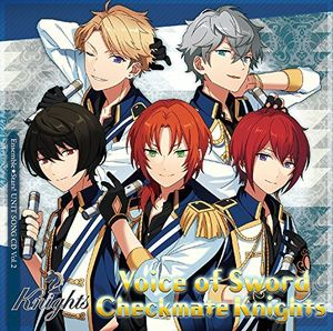 Ensemble Stars! Unit Song CD Vol 2 Knights (Original Soundtrack) [Import]