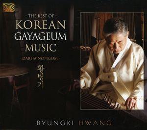 The Best Of Korean Gauageum