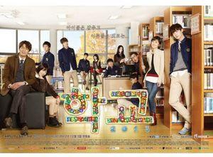 School 2013 /  O.S.T. [Import]