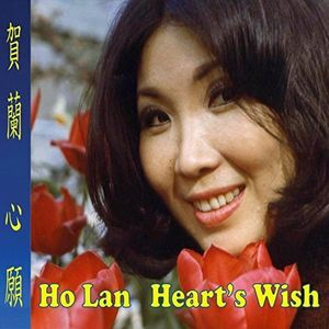 Heart's Wish