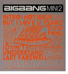 Hot Issue [Import]