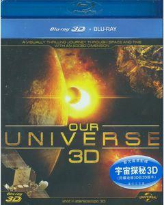 Our Universe 3D [Import]