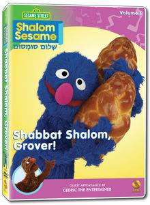 Shalom Sesame 2010 #3: Shabbat Shalom Grover