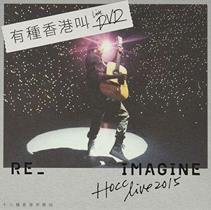 Hocc: Re Imagine Live 2015 [Import]