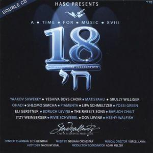 Hasc 18 /  Various