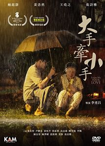 Show Me Your Love (2016) [Import]