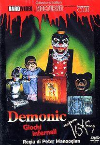Demonic Toys [Import]