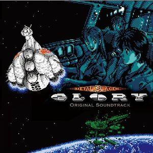 Metal Slader Glory (Original Soundtrack) [Import]