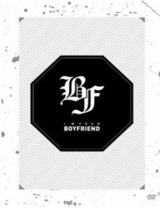 Boyfriend: I'm Your Boyfriend [Import]