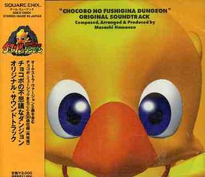 Chocobo No Fushigi Na Dungeon (Original Soundtrack) [Import]