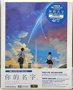 Your Name [Import]
