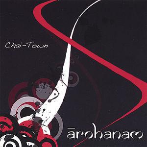 Arohanam
