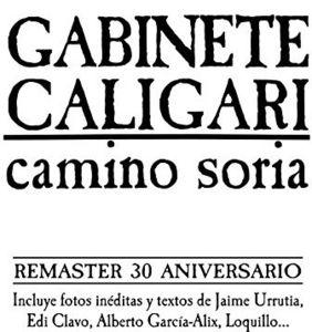 Camino Soria [Import]