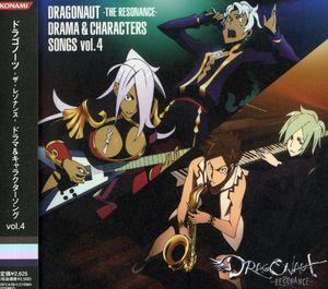 Drama Character Song 4 [Import]