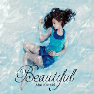 Beautiful [Import]