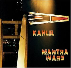 Mantra War Master