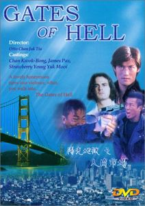 Gates of Hell (1995)
