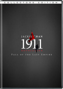 1911 (Collector's Edition)