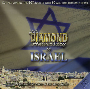 60th Diamond Anniversary to Israel