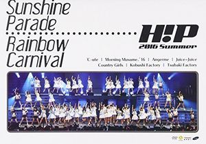 Hello! Project 2016 Summer: Sunshine Parade [Import]