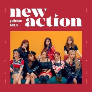 Act.5 New Action [Import]