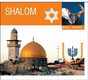 Music Travels: Shalom /  Various [Import]